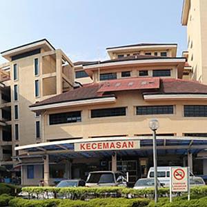 Hospital Universiti Kebangsaan Malaysia